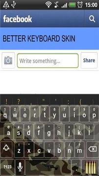 迷彩键盘皮肤截图