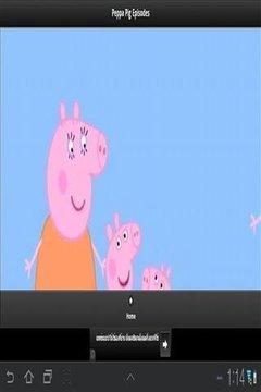 猪风扇管截图