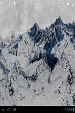 山地实时天气截图