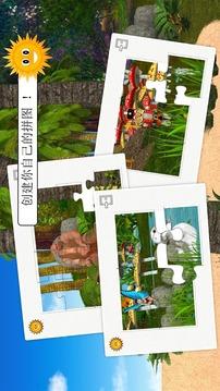 全部找到它们:童话和传说 - 儿童益智游戏截图