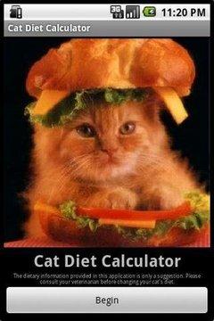 猫的饮食计算器截图