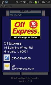 石油快递截图