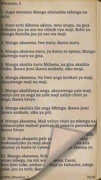 Biblia Takatifu Swahili Bible相似应用下载 豌豆荚