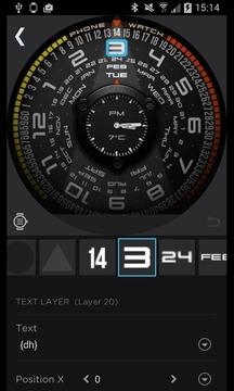 WatchMaker Premium DuWear版截图