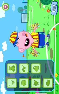 粉红猪小妹打扮截图