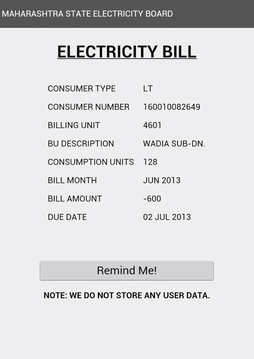 电费账单截图