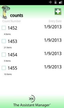 TAM Inventory Count截图