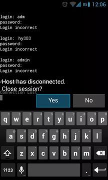 ConnectSSH - SSH客户端截图