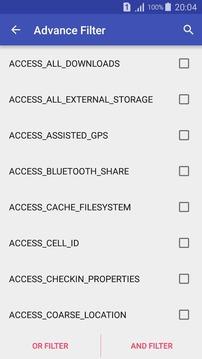 应用权限查看:App截图