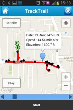 iSpot4u Track Trail截图