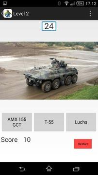 Military Vehicle Recogni...截图