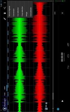 录音器截图