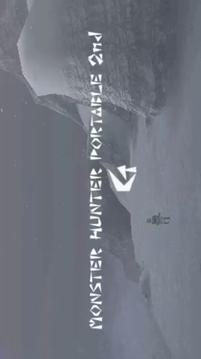 怪物猎人2G截图