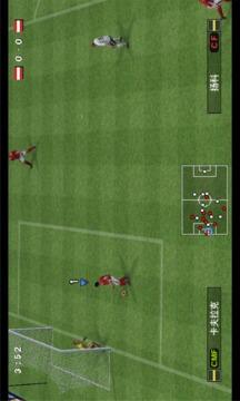 实况足球2016_欧洲杯截图