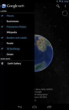 Google地球截图
