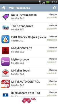 App Center截图