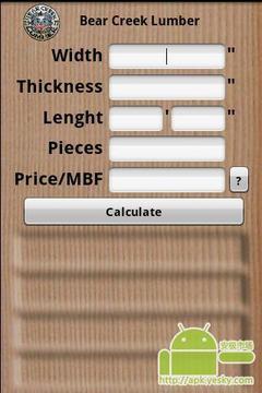 板材计算器截图