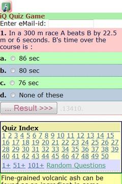IQ测试题截图