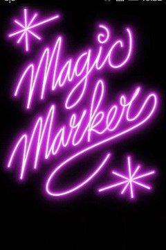 魔术笔截图
