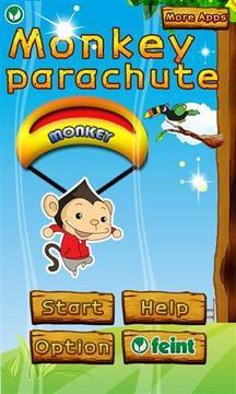 猴子降落截图