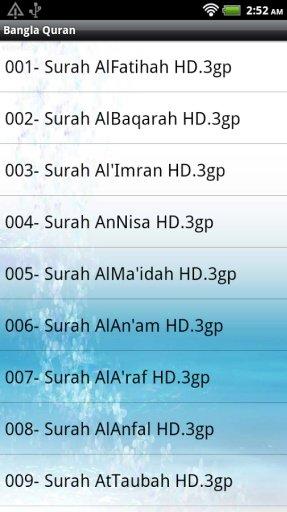 Bangla Quran Video相似应用下载_豌豆荚