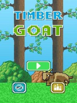 Timber Goat截图