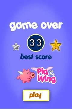 Pig on the wing截图