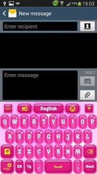 GO输入法粉色钥匙截图