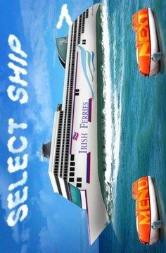 港口船舶模拟器: 轮渡截图