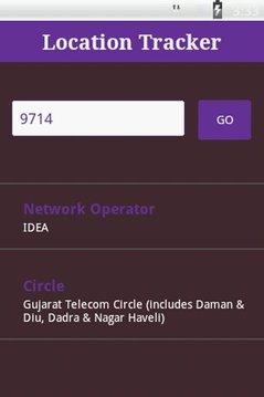来电显示所在地跟踪印度。截图