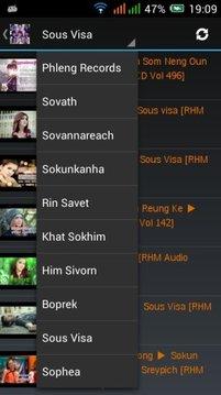Khmer RHM Songs截图