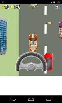 汽车交通的游戏截图