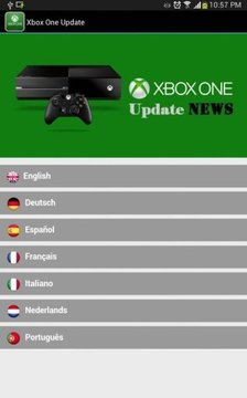 Xbox One Update截图