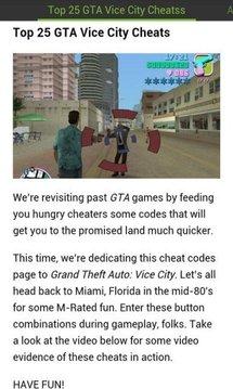 GTA Vice City Guide Cheats截图