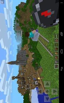 Minecraft Seed Box截图