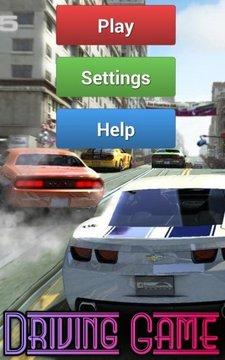 免费驾驶游戏截图