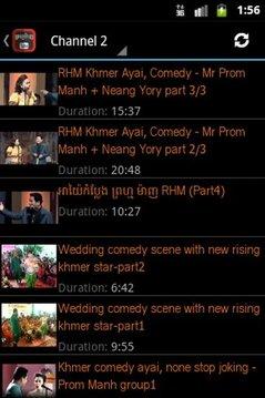 Prum Manh Khmer Comedy截图