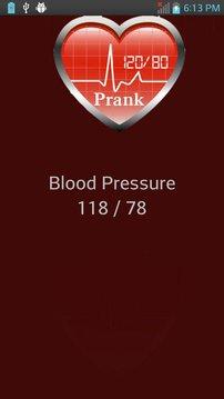 指纹血压截图