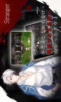 捉迷藏2:异邦人 日文版截图