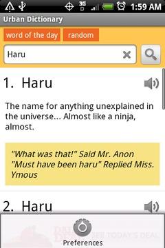 Urban Dictionary截图