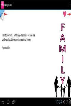 家庭行情截图