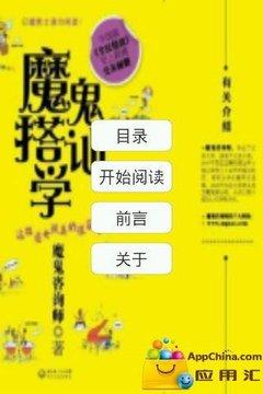 ikanshu经典之金瓶梅截图