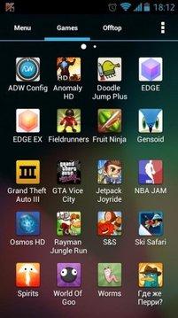 ADW Theme gBox截图