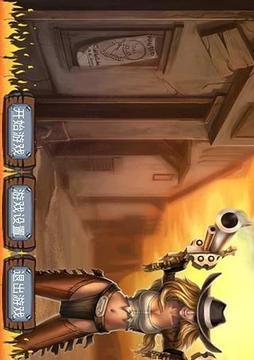 骑士游戏截图