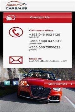 学院汽车销售截图