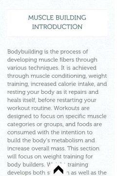 健美指南 Body Building Guide截图