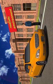 机场出租车司机抢市截图