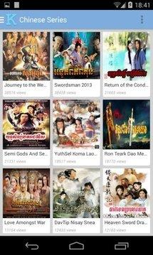 Khmer Movie截图