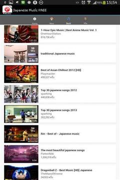 日本音乐截图