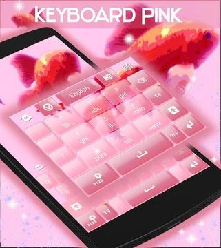 键盘粉红鱼截图